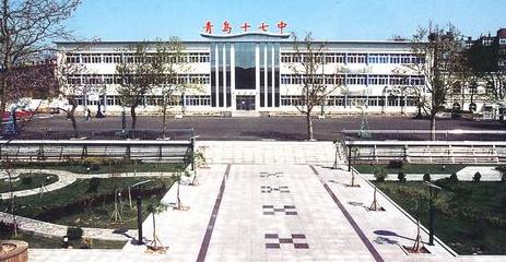 青岛四方区第十七中学数学老师