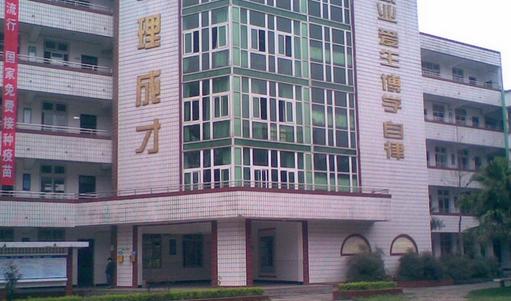 成都青白江区川化中学数学老师