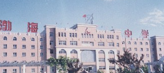 秦皇岛海港区私立渤海中学数学老师
