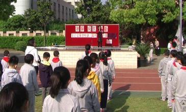 上海奉贤区金汇学校小学数学老师