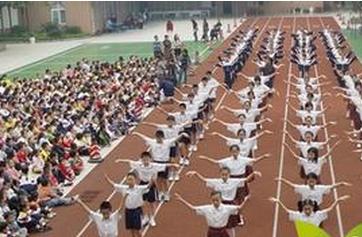 深圳盐田区乐群老师小学小学数学流芳图片