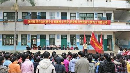 南宁兴宁区三塘镇路东小学数学老师