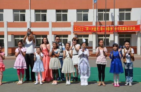 天津南开区西营门外小学数学老师