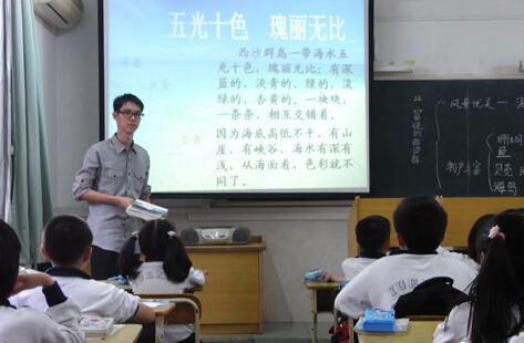 男英语老师简笔画