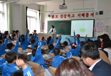 沈阳于洪区朝鲜族吴家荒中心小学英语老师