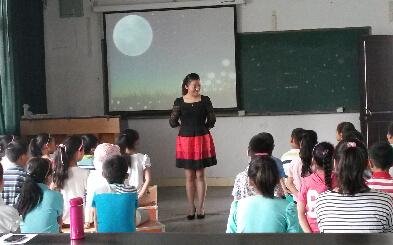 镇江润州区官塘桥中心小学英语老师