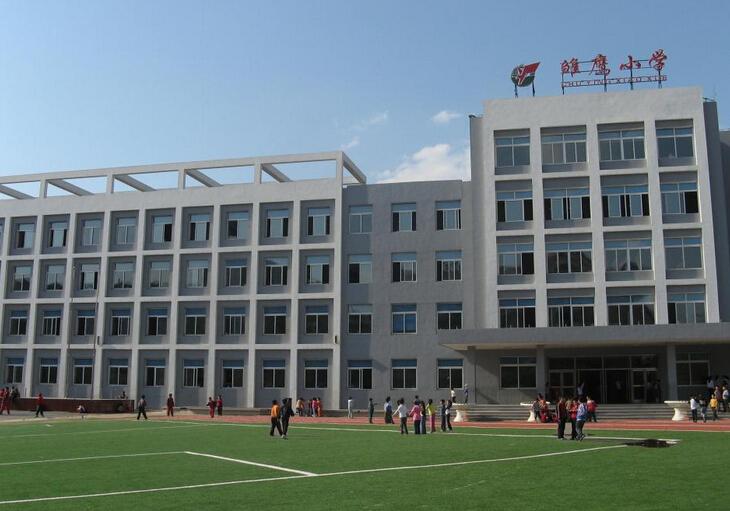 沈阳铁西区雏鹰小学始终站在教育改革的最