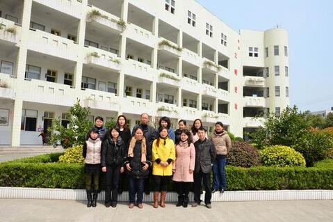 镇江扬中市联合中心小学数学老师