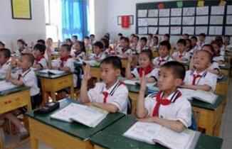 西安碑林区立新小学数学老师