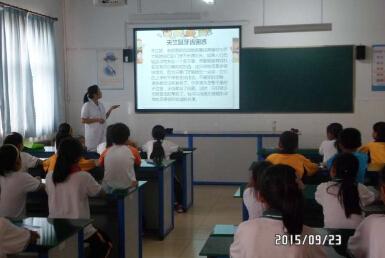淄博桓台县马桥镇北营小学数学老师