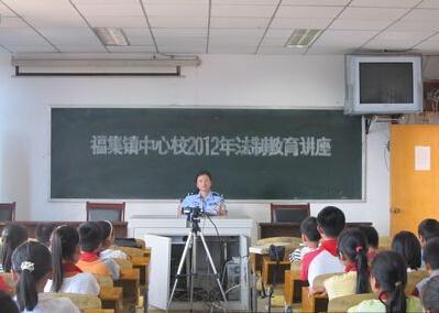 泸州泸县福集镇中心小学英语老师