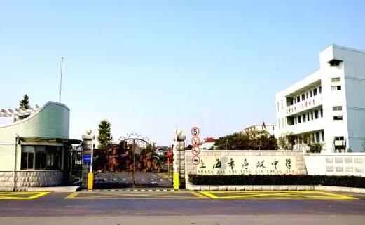 芜湖荟萃中学风景照片