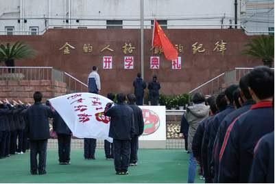 上海黄浦区储能中学简介