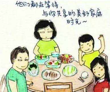 2017年,全家坐在一起,吃很多很多顿饭,教育就是这样发生的……